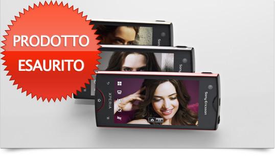 Un nuovissimo Xperia™ ray<br/>Il prezzo? Lo scegli tu!
